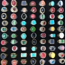 Смешанный лот, золотой цвет, натуральный серебристый цвет, каменные кольца, архаичные кольца в китайском стиле для мужчин, 50 шт