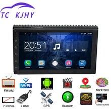 2 Din 7 «Android Универсальное автомобильное радио мультимедийный плеер Bluetooth gps навигации стерео Зеркало Ссылка FM Wi-Fi Mp3/4/5 радио