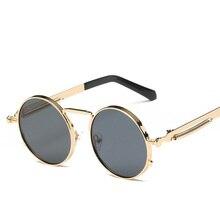 Bronceo Gafas Steampunk Marca Desinger de la Marca de gafas de Sol UV400 Gafas de Sol de Espejo Moda Gafas 9 Lente de Cristal Gafas de Sol