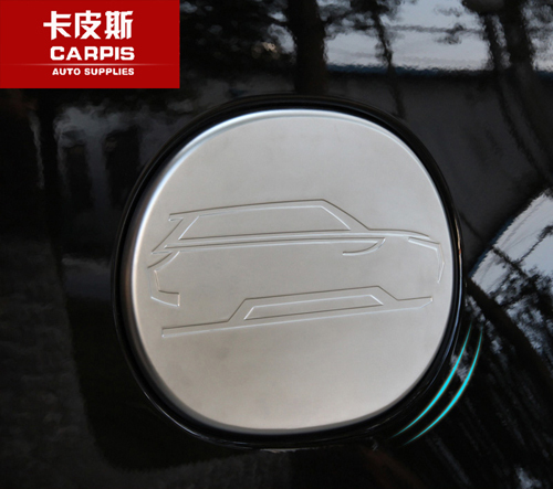 Chrome Car Oil Tank Cap Cover Fuel Cap Sticker Gas Tank Cover For Land Rover Range Rover Sport 2014 2015 2016 2017 Car Styling image