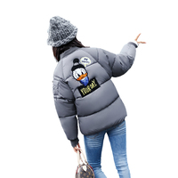 2017 New Winter Jacket Women Cotton Short Donald Duck Embroidery Parkas Student Stand Collar Padded Jacket Bread Girl Coat