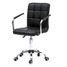 Высококачественное Сетчатое компьютерное кресло подъемное кресло для персонала