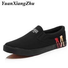 New Men Casual Shoes Black White Solid Canvas Shoes Man Loafers 2019 Summer Breathable Fashion Sneakers Men Slip-On Flat Shoes new high quality men s vulcanize shoes breathable spring summer men casual canvas shoes slip on flat shallow men sneakers
