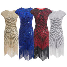 7d198113a86 Lanshifei Women 1920s Diamond Sequined Embellished Fringed Flapper Dress  Party Dress