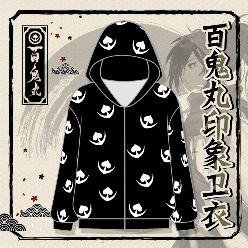Hyakkimaru Cloak On Bro Dororo Anime TV Series Men Women Unisex Hoodie