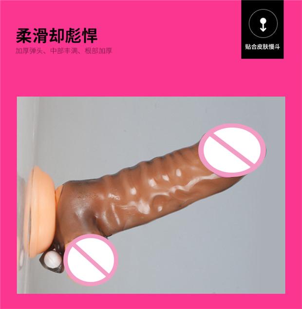 penis sleeve (20)
