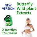 (2 botellas/lot) extractos de plantas a base de plantas silvestres perder peso mariposa botella versión 72 días de suministro para una rápida pérdida de peso que adelgaza