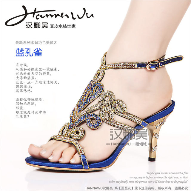 87c5ad9b357a Hannawu flower rhinestone genuine leather high-heeled shoes sandals navy  blue female drag plus size women s shoes