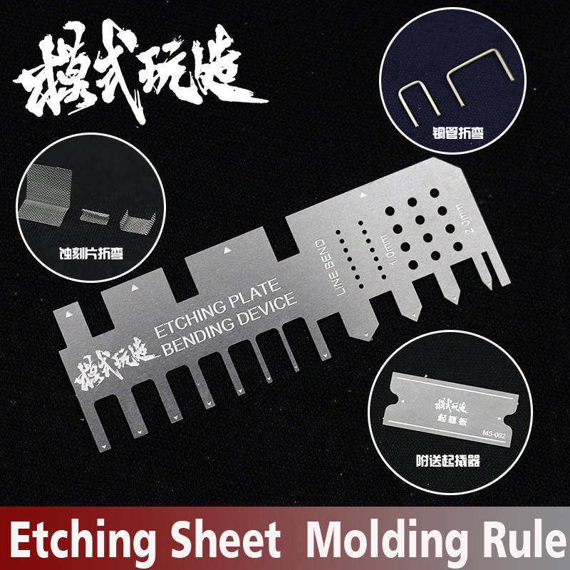 Hobby Etching Sheet Copper Tube Bending Molding Folding Tool Hand Pressure Type Auxiliary Ruler Model The Etched Chip Processing