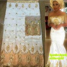 Белый и золотой 5 ярдов африканская Джордж кружевная ткань+ 2 ярдов французская чистая кружевная ткань наборы высокого качества для изготовления модного платья
