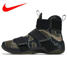 new style 2836a 2bd2b Nike LEBRON SOLDIER 10 Men s Camouflage Basketball Shoes Sneakers Trainers