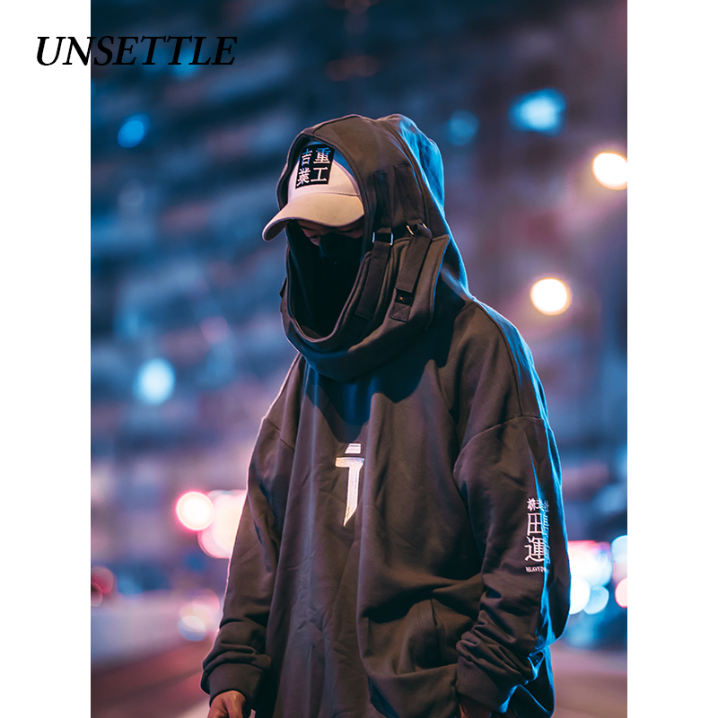 UNSETTLE High Neck Fish Mouth Fleece Pullover Japanese Sweatshirts Men Hoodies Oversize Streetwear Hip Hop Harajuku Male Tops