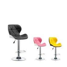 Барный стул лифт барный стул модный креативный красивый стул вращающийся Бытовой Современный спинка высокий барный стол табурет