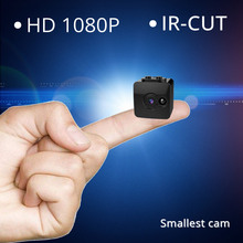 1080P Full HD Mini Secret Camera Infrared Night Vision IR-CUT Micro Camcorder Smallest Nanny Cam Security Portable Kamera DV DVR