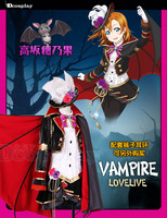 LoveLive! Vampire Kousaka Honoka Cosplay Costume Halloween Dress Hat+Dress+Short Jacket+Cape+Tie+Gloves+Pants+Earrings