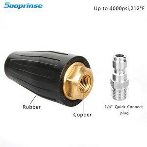 Image 2 - 2020New Sooprinse Universal Druck Washer Turbo Düse für Hochdruck Outlet Fitting Rotary 1/4 zoll Schnell Verbinden 4000PSI