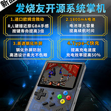 Новые 3 дюймов видео игры Портативный ретро-консоль чехол для телефона в виде ретро-игровой ручной Игры игровая консоль RG 300 16G+ 32G 3000 игры Тони системы