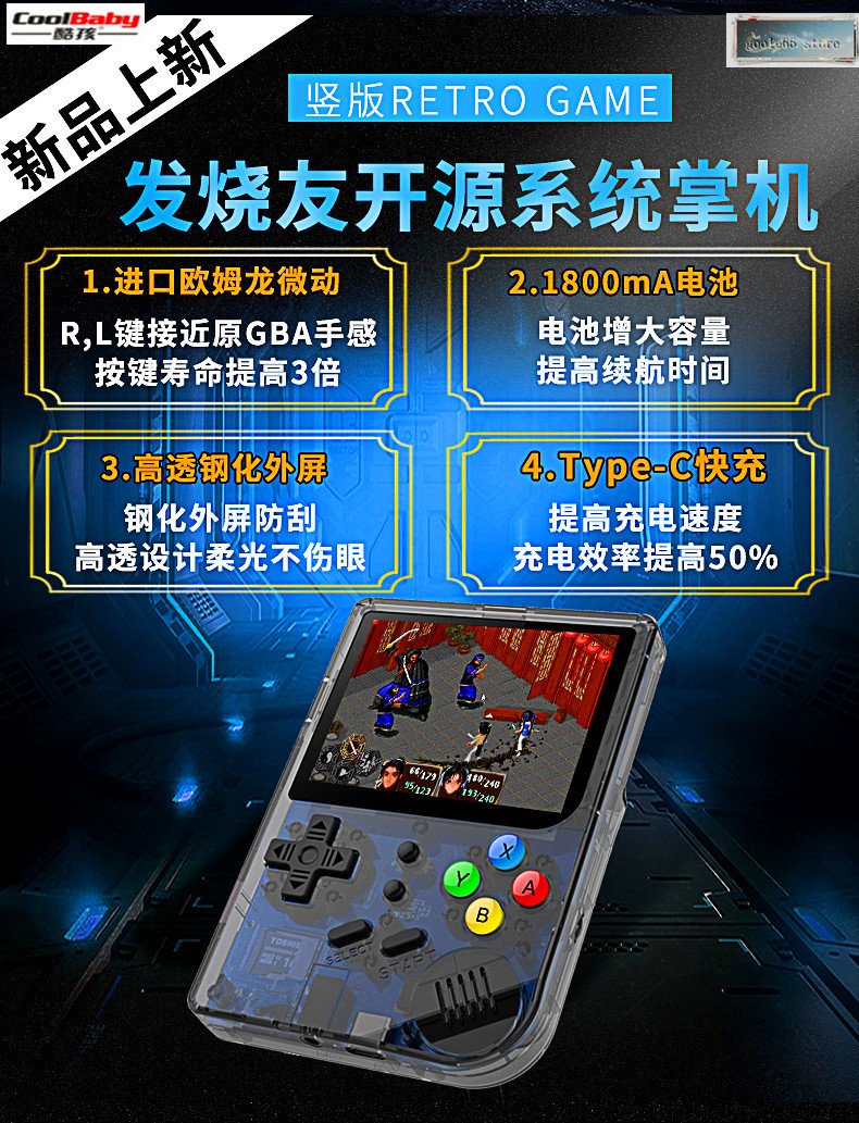2019 New 3 INCH Video games Portable Retro console Retro Game Handheld Games Console Player RG 300 16G+32G 3000GAMES Tony system