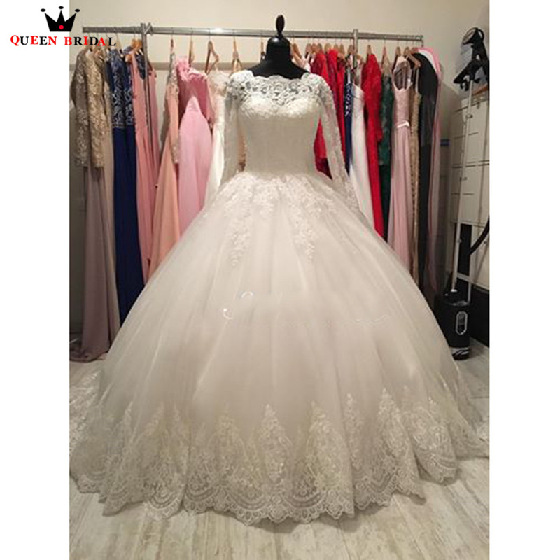 Ball Gown Fluffy Long Sleeve Lace Beading Vintage Elegant Formal