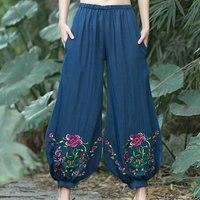 Luxury Embroidery Flowers Elastic Waist Women Loose Harem Long Pants 2017 Spring National Trousers Boho Pants