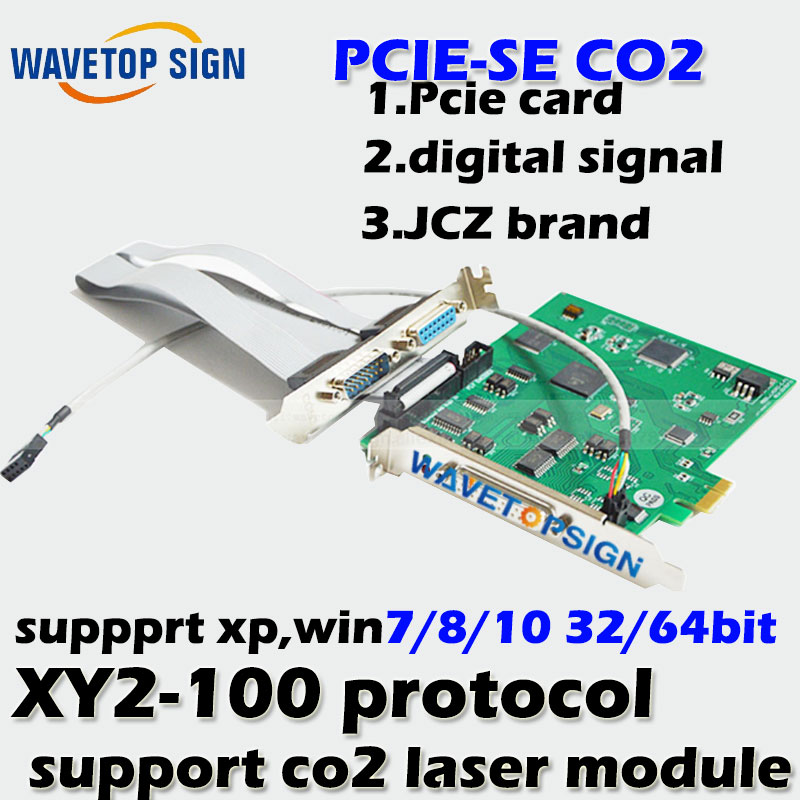 JCZ co2 laser controller pci-e port  digital galvanometer  laser pwm control without software dongle winxp win7 win8 win10 co e co e skinbeauty