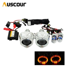 2.5″ hid bixenon projector lens car assembly 6000K xenon kit DRL Projector mask day running round angel eyes hearlight H1 H4 H7