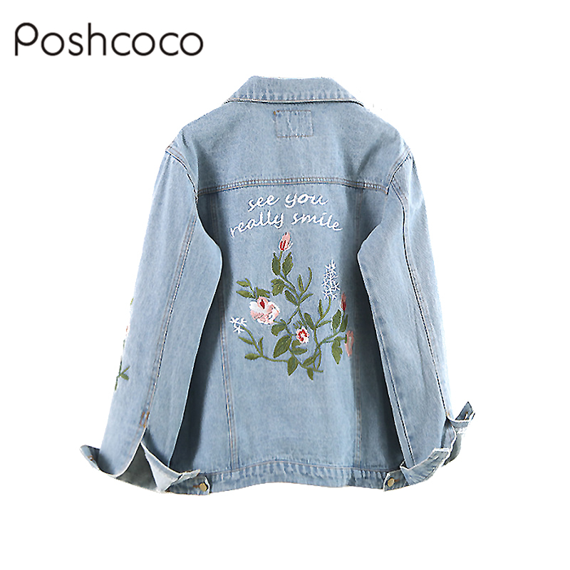 Poshcoco Women Floral Embroidery Short <font><b>Denim</b></font> Jackets 2017 Autumn New Loose BF Style All-match Students Vintage <font><b>Do</b></font> Old Coats S-XL