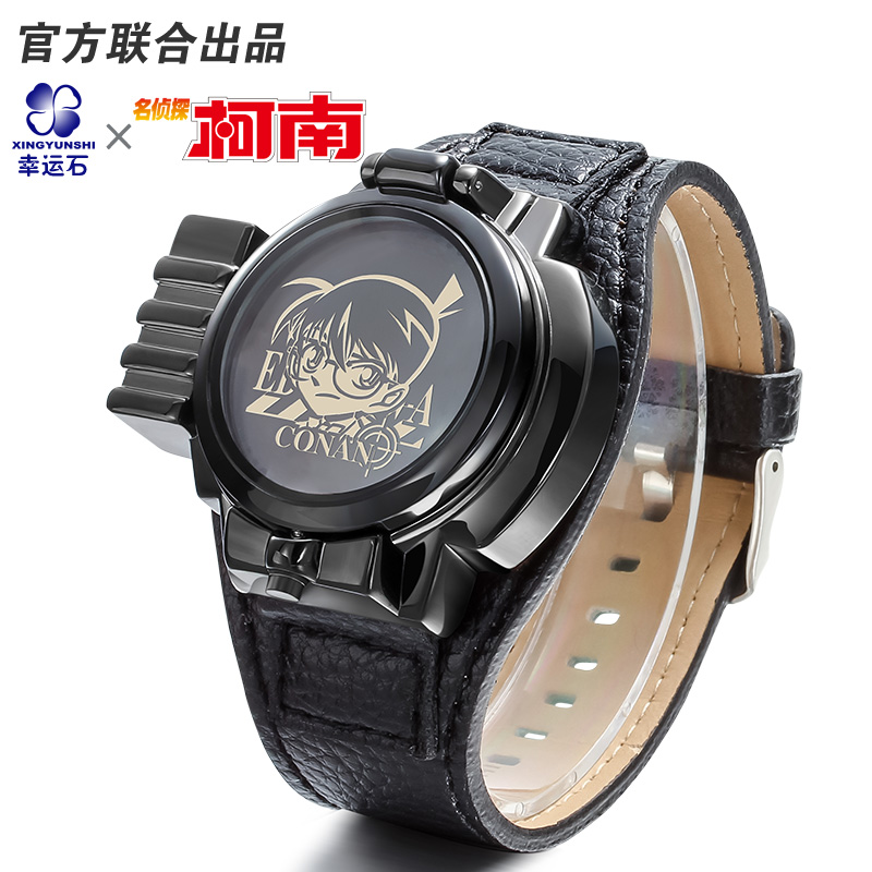 Detective Conan anime laser clamshell watch