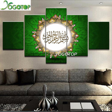 YOGOTOP DIY Diamond Painting Cross Stitch Kits Full Diamond Embroidery 5D Diamond Mosaic Islam Muslim holy mosque 5pcs ML171 yogotop diy diamond painting cross stitch kits full diamond embroidery 5d diamond mosaic needlework muslim 5pcs ml167