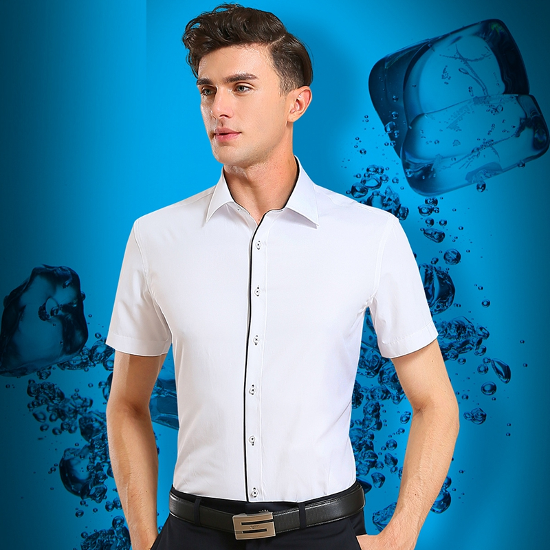 Short Sleeve Formal