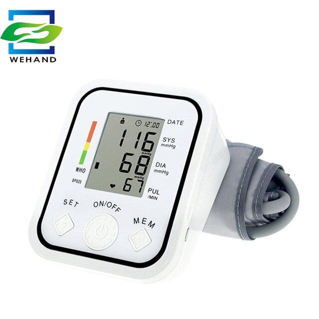 Полная Автоматическая предплечье крови Давление мониторы цифровой электронный тонометр Пульс монитор сердечного ритма