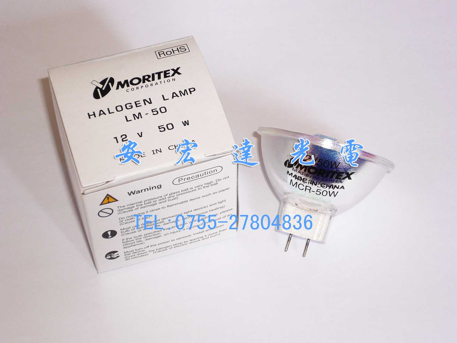 Mortex Uv Bulb Lm-50 , Mcr-50 12v50w Cup Lights Mortex Uv Bulb Lm-50 , Mcr-50 12v50w Cup Lights