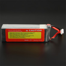Rechargeable 4500 mAh Li-Po Battery for Remote Controlled Drones