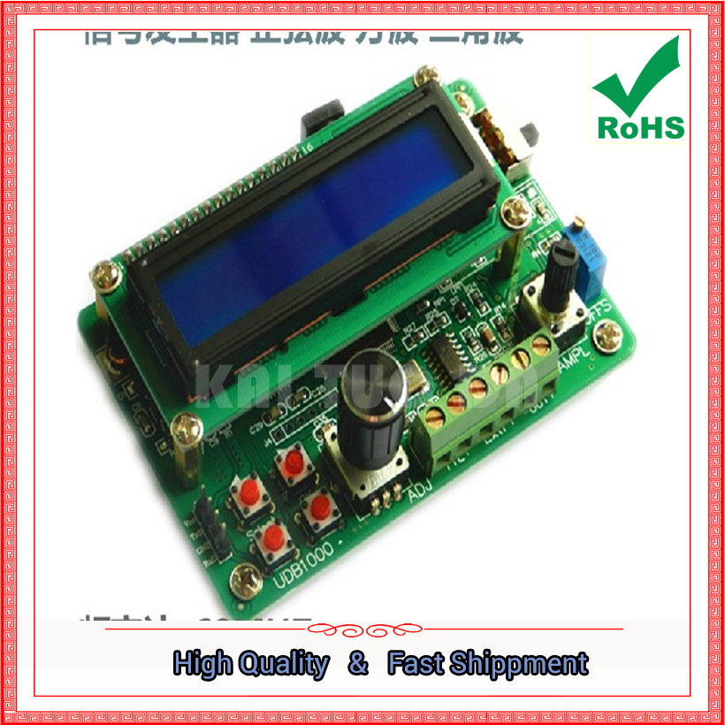 UDB1005S UDB1000 Series DDS Source Module Generator with 60MHz Frequency Meter board (E7A1)UDB1005S UDB1000 Series DDS Source Module Generator with 60MHz Frequency Meter board (E7A1)