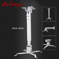 Salange Projector Ceiling Mount Hanger 360 degrees Adjustable bracket For EPSON Excelvan UNIC LCD DLP Projector