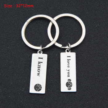 Lover Stick Figure Engraved I Love You I Know Keychain For Lovers Couple A Pair Gift Trendy Jewelry Charm Key Ring Holder Tag