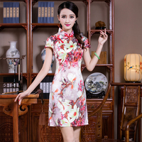 Women S Chinese Style Formal Evening Party Qipao Drees Mandarin Collar Short Flower Satin Cheongsam Pink