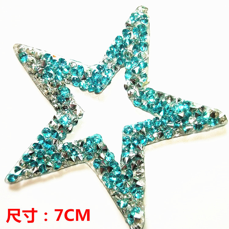 blue star patches for clothing