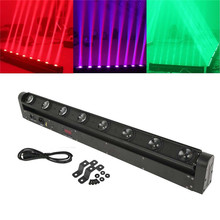 цена на Disco Light LED Party Lights Colorful Effect Stage Lamp For Home Party Karaoke Moving Head Stage Light RGBW DMX512 Beam 8x12W