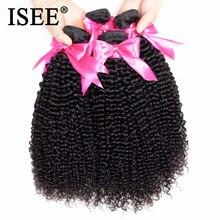 Isee hair 몽골어 곱슬 머리 곱슬 머리 확장 100% 인간의 머리카락 묶음 처리되지 않은 버진 헤어 위브 1/3/4 번들 자연 색상
