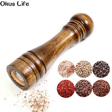 2019 Newest Salt and Pepper Mill, Solid Wood Pepper Mill with Strong Adjustable Ceramic Grinder 5