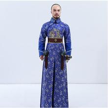 New arrival film performance wear blue embroidered dragon brocade the Qing dynasty prince clothes Chinese ancient costume male