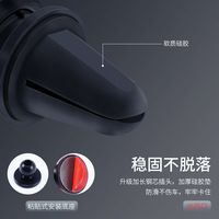 car air outlet Mobile Phone Holder for Car Accesories Mount Air Outlet Clip Paste Seat Elastic Force Universal Car Bracket (4)