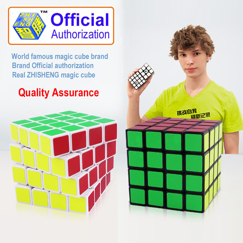 Official Authorization ZHISHENG Magic Cube 4x4x4 6CM Full Closure Highly Fault-tolerant Non Card Angle Speed Puzzle Magic Cube sliding mode fault tolerant reconfigurable control