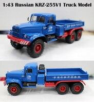 rare 1:43 Russian KRZ 255V1 Truck Model Alloy Collection Model