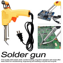 Welding Repair Tool Welding Solder Gun 220V 60W Hand-held Soldering Iron  Kit  Automatically Send Tin Gun Soldering Station welding gun set soldering iron solder gun 100w with accessories gift