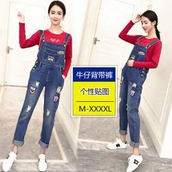 Maternity Holes Jeans Pregnant Women Denim Overalls Jumpsuit Pregnancy Pants Maternity Clothes Pregnant Women Trousers YL568
