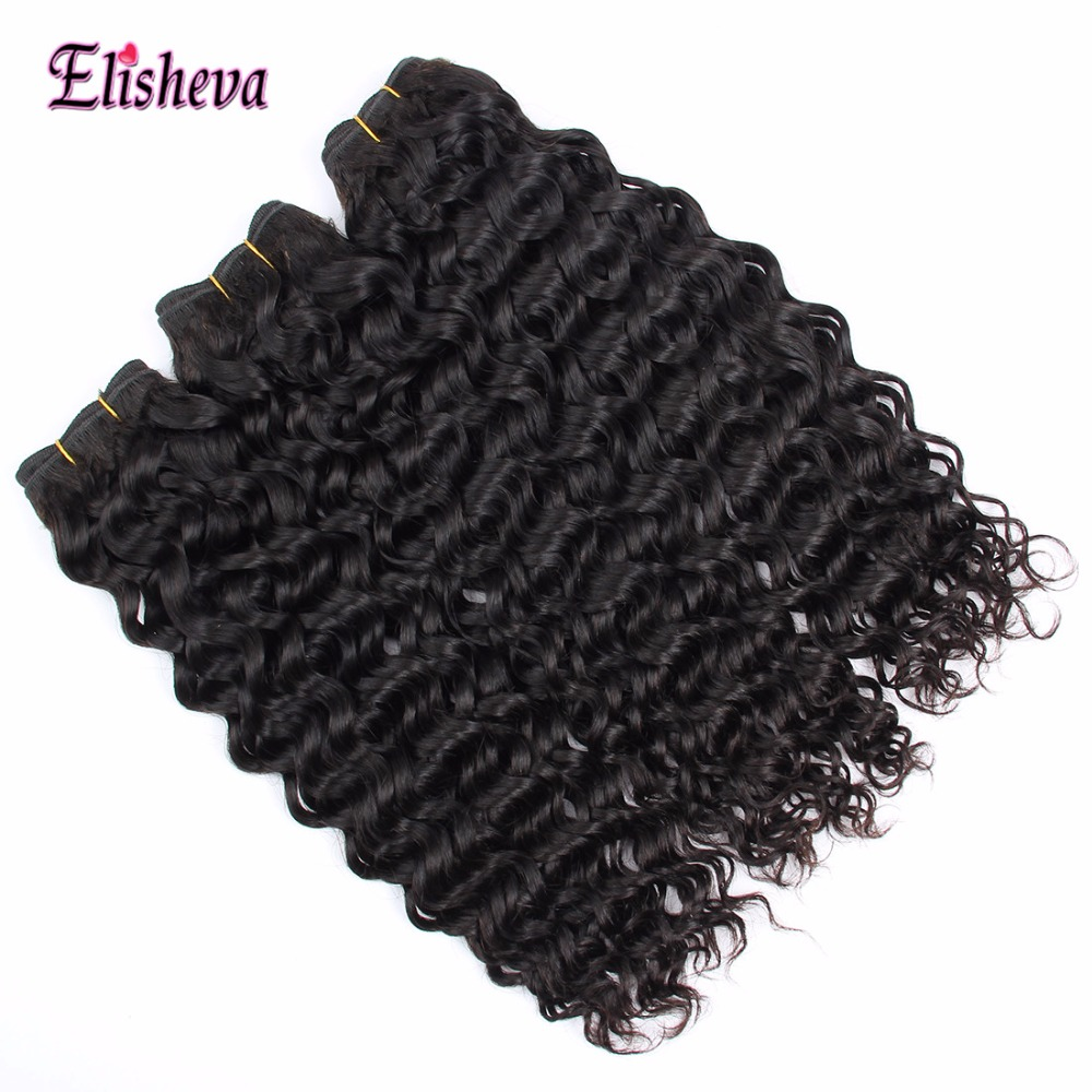 Elisheva Brazilian Hair Bundles with Closure Water Wave 100% Human Hair Weaves 3 bundles with Closure Natural Black Hair NonRemy-in 3/4 Bundles with Closure from Hair Extensions & Wigs    3