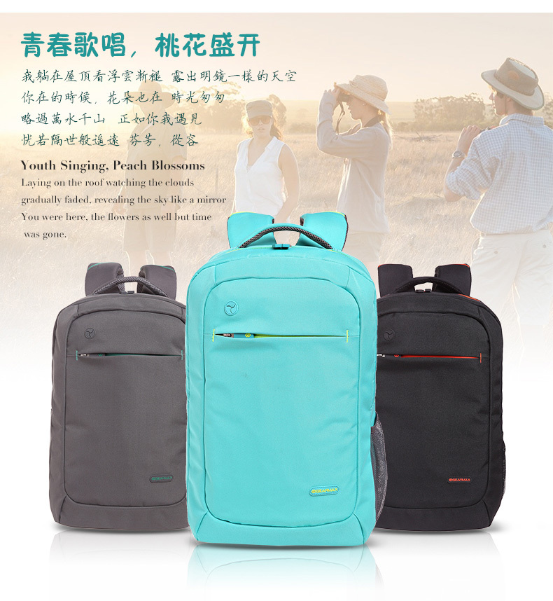 GEARMAX Fashion youth laptop backpack apply to 15.4inch laptop,High quality Oxford laptop backpack for Macbook 15inch laptop