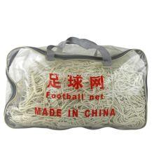Бесплатная доставка, 2x Джин Хонг ин-Z005 Футбол / футбольные сетки, 7,32 м х 2,44 м